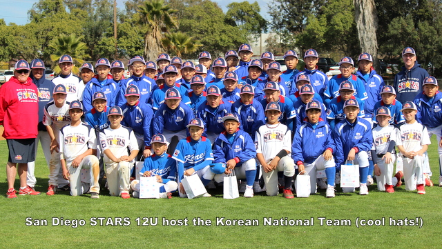 2014-korean-national-team